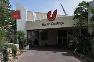 The entrance to Hanita Coatings in Kibbutz Hanita, near the northern border of Israel.